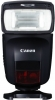 CANON Flash Speedlite 470 EX-AI
